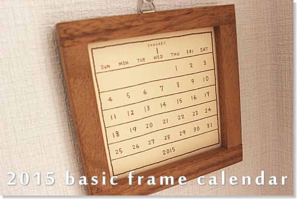 2015 moda ベーシックフレームカレンダー